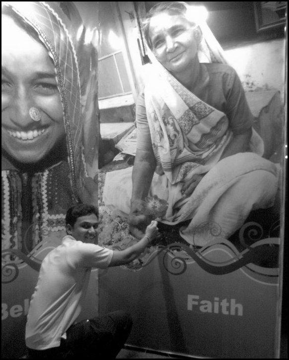 Faith in Belief