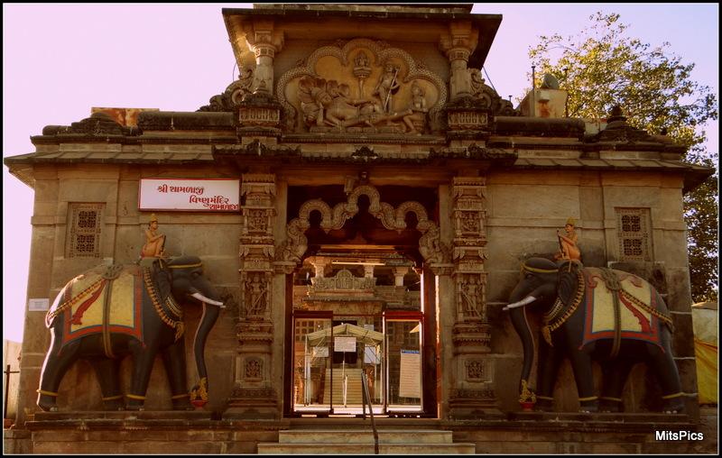 Ancient Art - India - 2